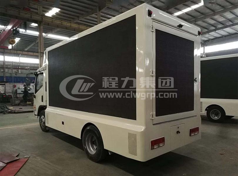 <b>福田康瑞【6.6平米】廣告宣傳車</b>