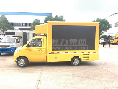 <b>福田祥菱V1【3.8平方】廣告宣傳車</b>