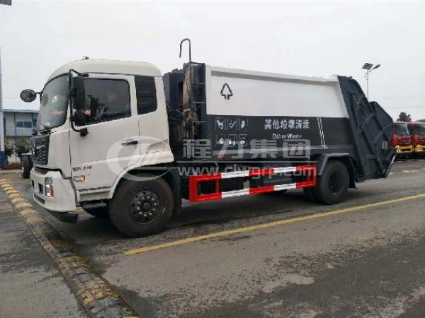 環衛垃圾車