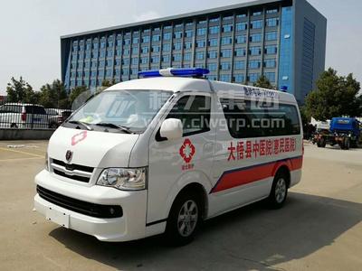 金杯新海獅救護車