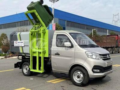 長安【3方】小型掛桶垃圾車