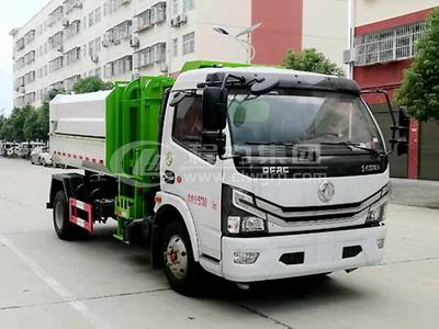 東風多利卡【5~6方】垃圾運輸車