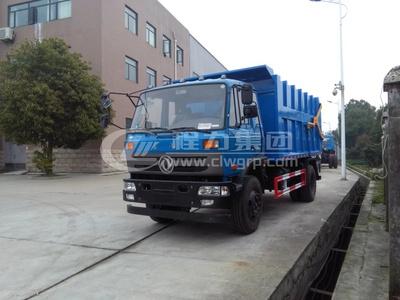東風145【10方】壓縮對接垃圾車