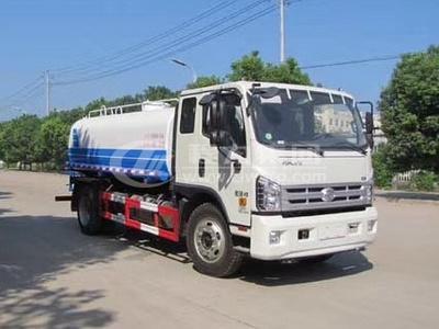 【5噸】福田康瑞灑水車