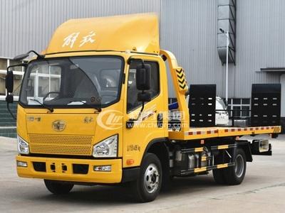 解放J6F一拖二平板道路救援拖車