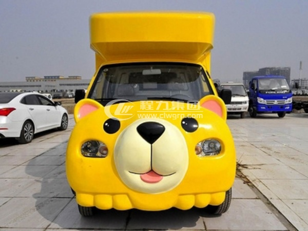 冰淇淋車,流動冰淇淋車,冰激凌車,冰淇淋車廠家-程力汽車集團1