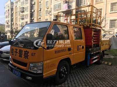<b>江鈴順達剪叉式路燈維修車</b>