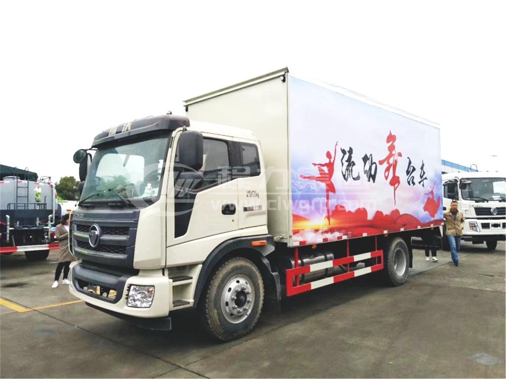 福田瑞沃7.6米大型舞臺車4