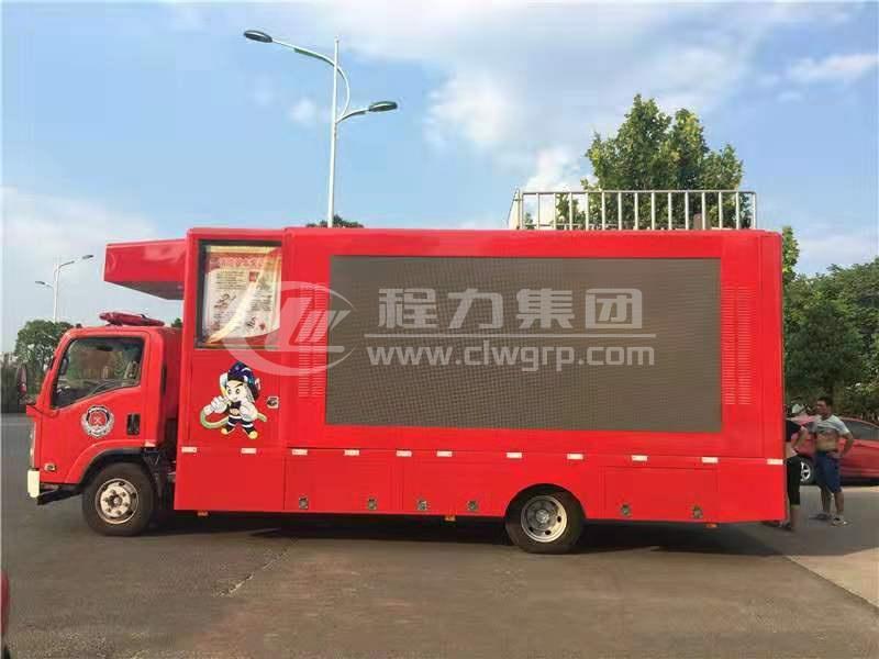 <b>五十鈴【7平米】消防宣傳車</b>