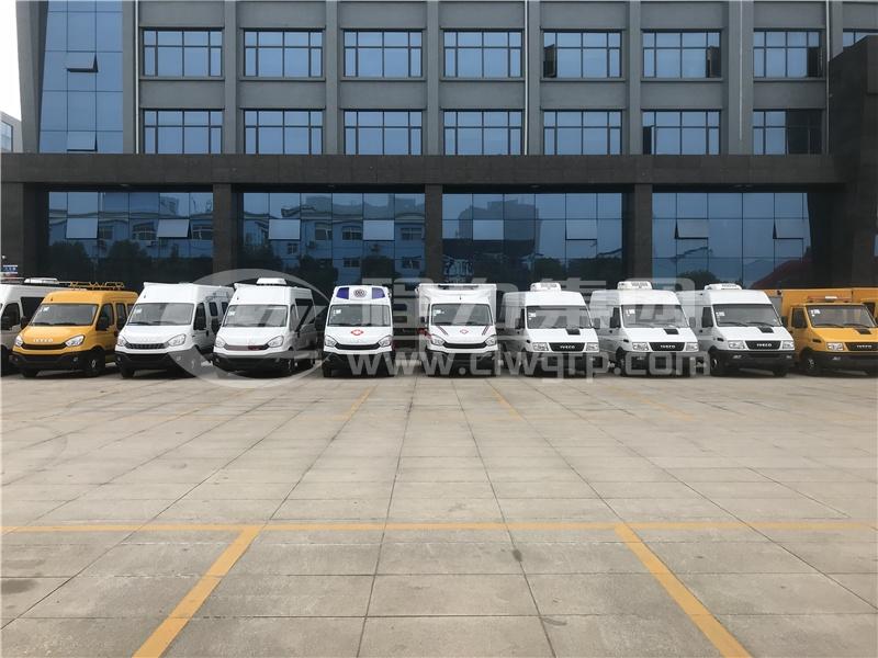 程力汽車集團與上汽依維柯展開深入合作,開發全系列程力依維柯專用車