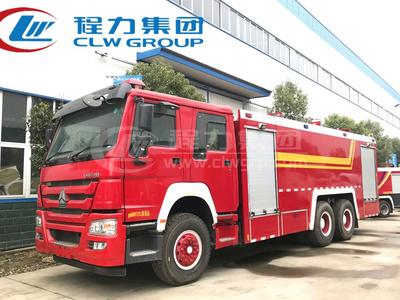 重汽豪沃TX7【16噸】泡沫消防車