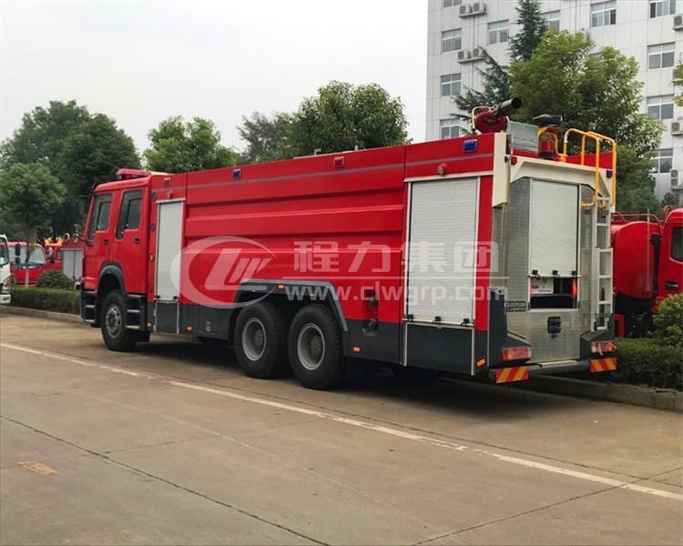 <b>重汽【23.5噸】大型水罐消防車</b>
