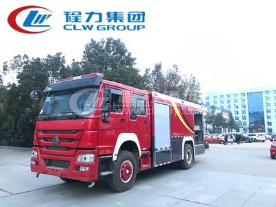 <b>重汽豪沃【8噸】水罐消防車</b>