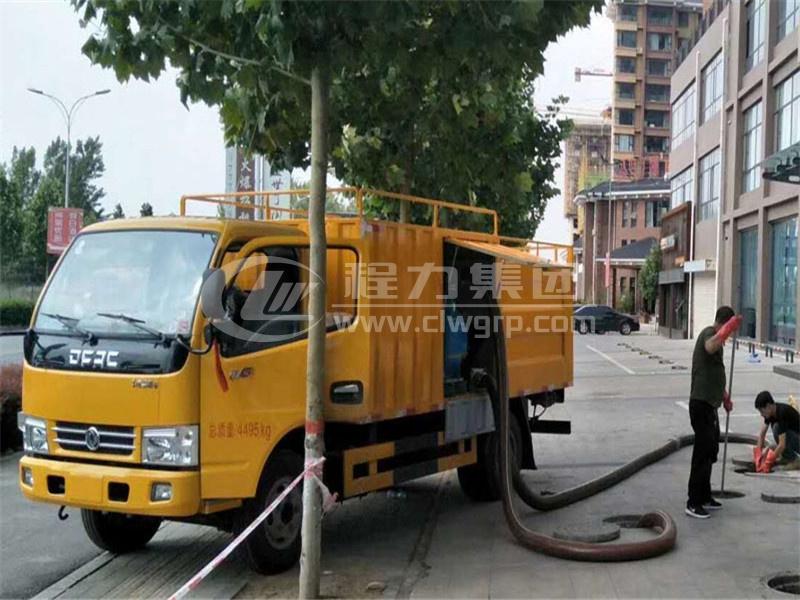 <b>東風多利卡D7污水處理車</b>