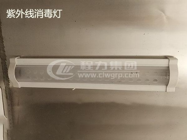 躍進小福星畜禽無害化處理冷藏車2