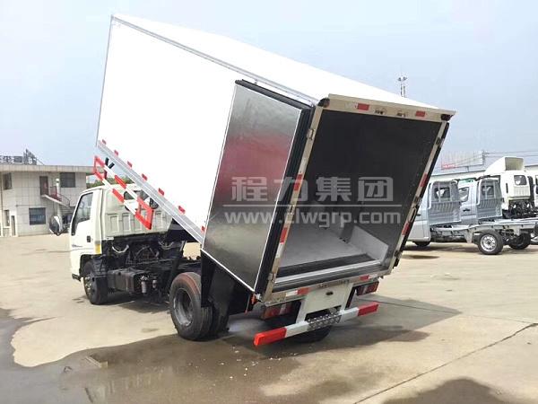 <b>江鈴順達【4米】無害化處理冷藏車</b>