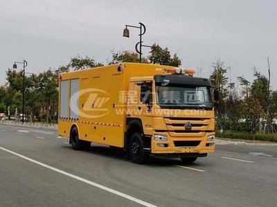 <b>重汽豪沃大型應急抽水泵車</b>