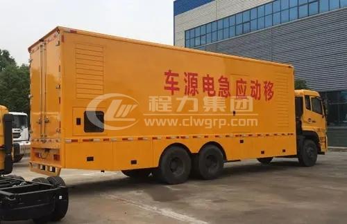 <b>東風天龍大功率多功能電源車</b>