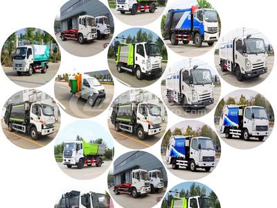 環衛垃圾車有哪些種類及特點?