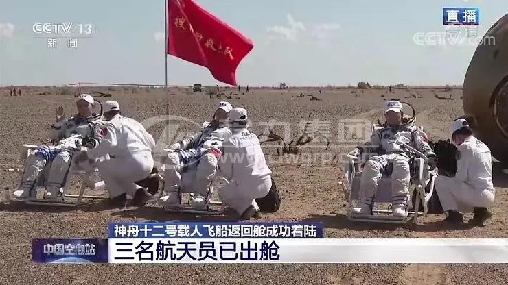 助力祖國航天事業----程力汽車集團研發生產航天員專用車在東風著陸場成功接回神州十二返航的三名航天員6