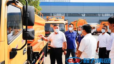 新疆某師81團黨政領導代表團蒞臨程力汽車集團視察并指導工作