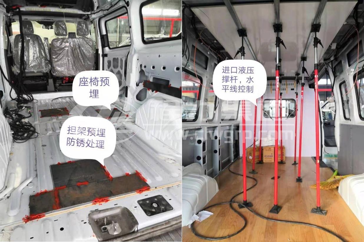 江鈴福特全順V348負壓救護車