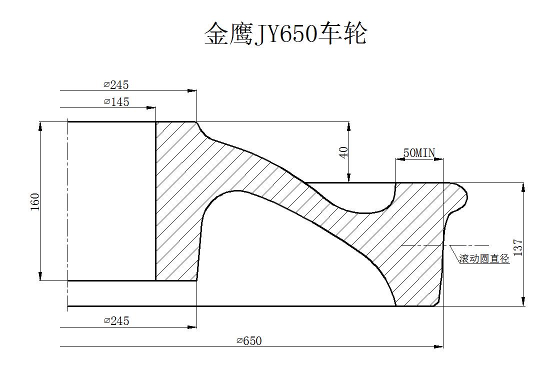 金鷹JY650
