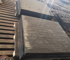 Bimetal surfacing wear plate