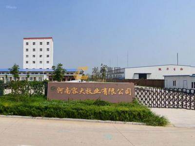 河南容大年产6万吨颗粒饲料生产线
