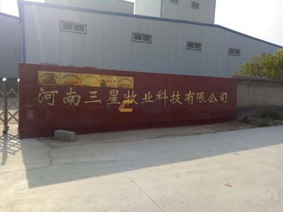 河南三星年产6万吨高档猪颗粒饲料生产线