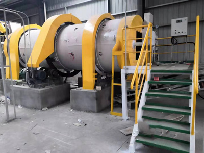 江西丰沃年产5万吨有机肥生产线