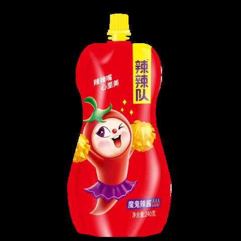 辣辣隊辣醬(魔鬼辣醬)- 240g