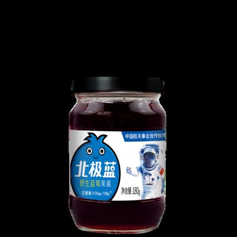 北極藍野生藍莓果醬