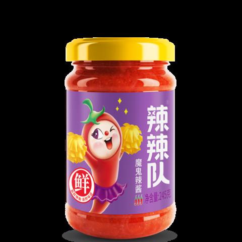 辣辣隊辣醬(魔鬼辣醬)- 245g