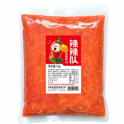 辣辣隊辣醬 - 1kg