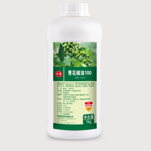 青花椒油100
