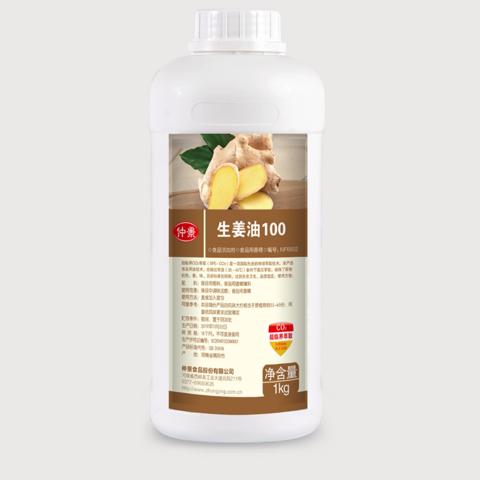 生姜油100