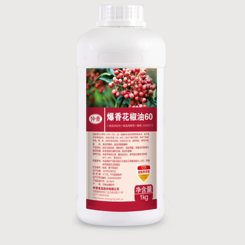 爆香花椒油60