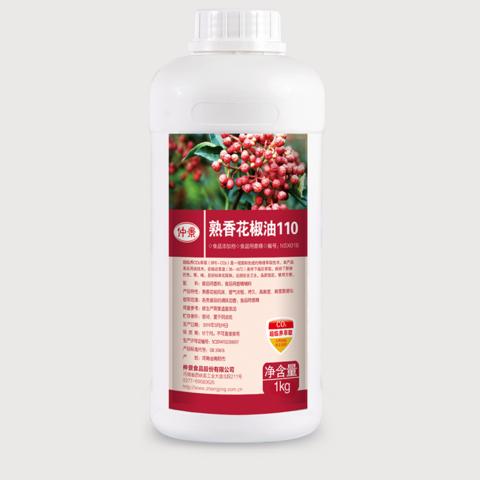 熟香花椒油110