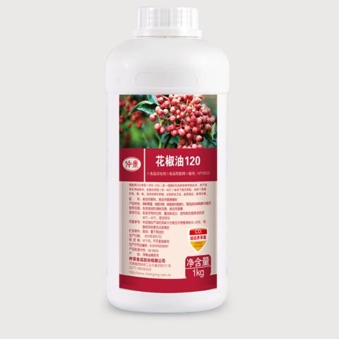 花椒油120
