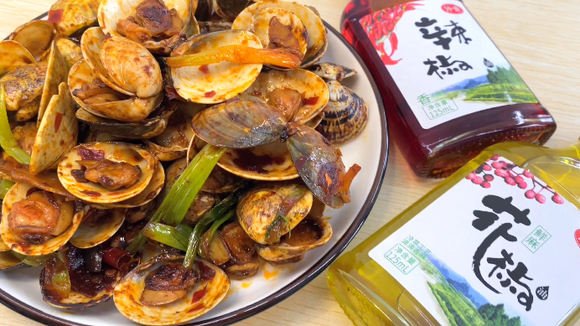 辣椒油 - 辣炒花蛤