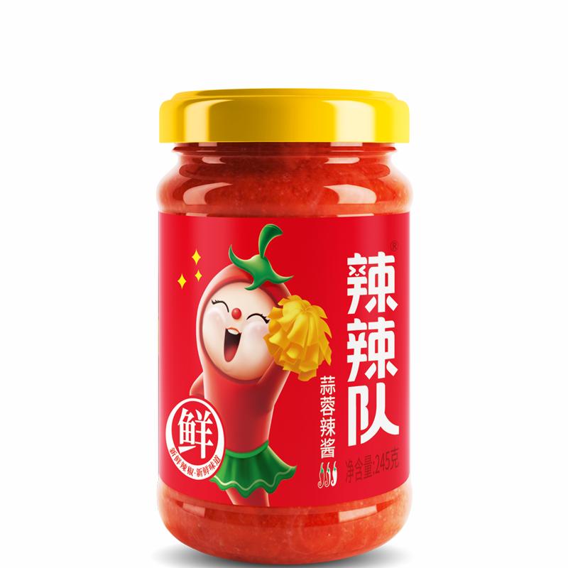 辣辣隊辣醬(蒜蓉辣醬 )- 245g