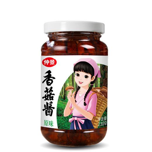 仲景香菇醬(原味)- 230g