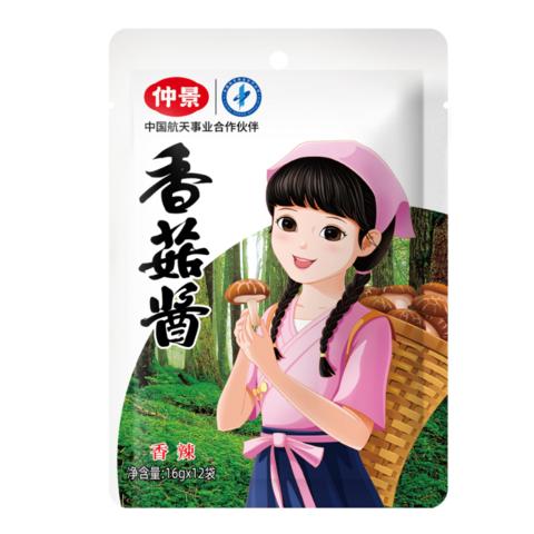 仲景香菇醬(香辣)- 16g*12袋