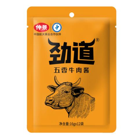 勁道牛肉醬(五香味)- 16g*12袋