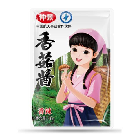 仲景香菇醬(原味)- 16g*12袋