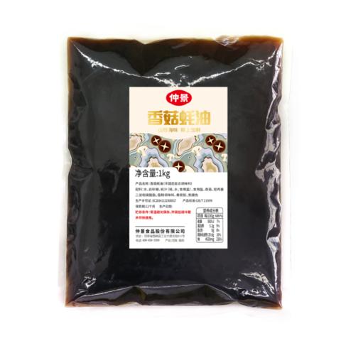 香菇蠔油  - 1kg
