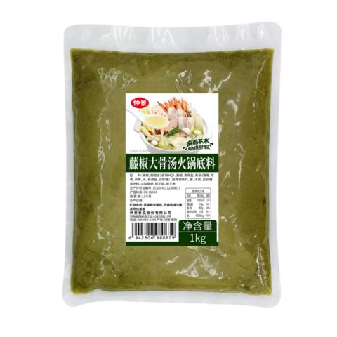 藤椒大骨湯火鍋底料 - 1kg