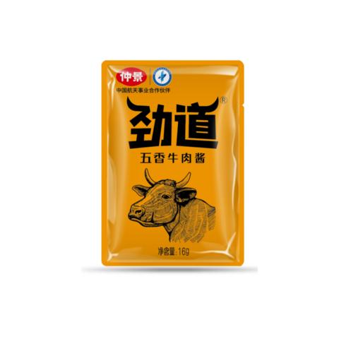 勁道牛肉醬(五香味)- 16g
