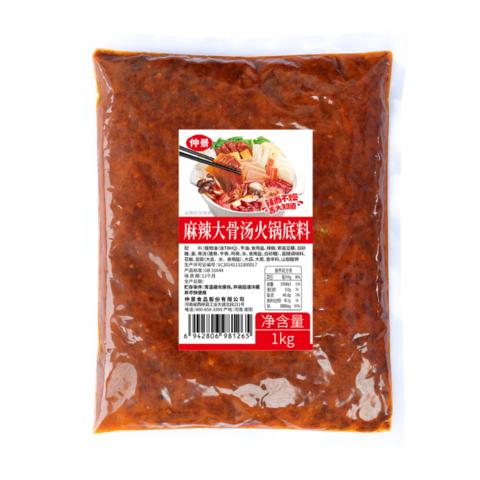 麻辣大骨湯火鍋底料 - 1kg